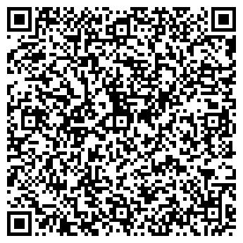 QR-код с контактной информацией организации ООО Ла Вита Сана