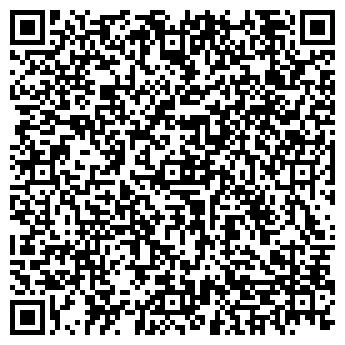 QR-код с контактной информацией организации ВетомОдесса