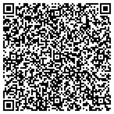 """QR-код с контактной информацией организации КИЦ """"Дэта-Элис"""" в Донецком регионе"""