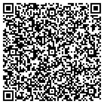 """QR-код с контактной информацией организации ТОВ """"Витатель ЛТД"""""""
