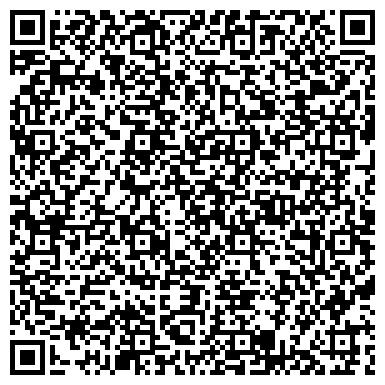 """QR-код с контактной информацией организации Лечебно-диагностический центр """"Биолайн"""""""
