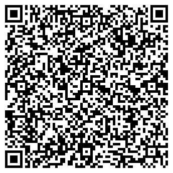 QR-код с контактной информацией организации АртЛайф