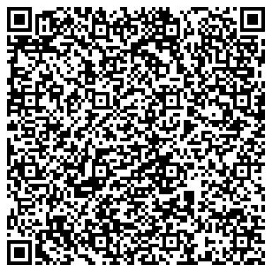 QR-код с контактной информацией организации Диагностический центр «Алтея»
