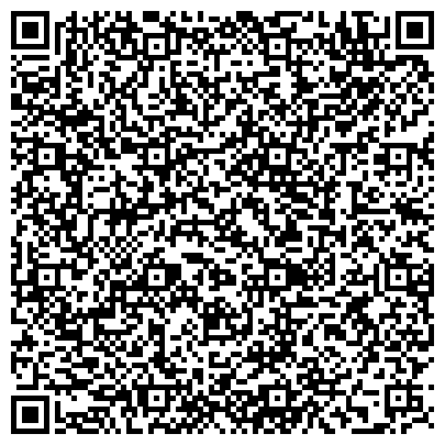 QR-код с контактной информацией организации ЭЛИСТОМ (рентген кабинет)