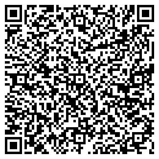 QR-код с контактной информацией организации Саншайн