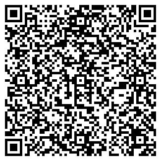 QR-код с контактной информацией организации Messer Gr.