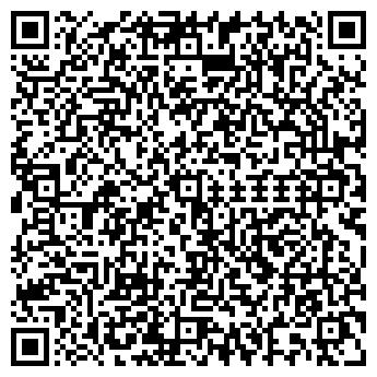 QR-код с контактной информацией организации чп Пегас