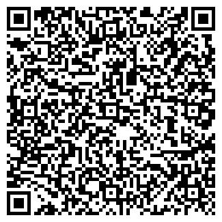 QR-код с контактной информацией организации АО «Тяньши»
