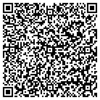 QR-код с контактной информацией организации «Любава»