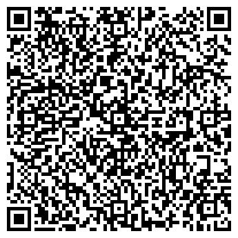 QR-код с контактной информацией организации НМП «Витамед»