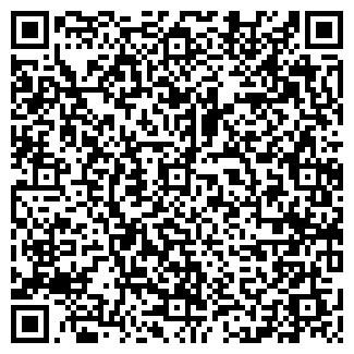 """QR-код с контактной информацией организации ТОВ """"Рекомс"""""""
