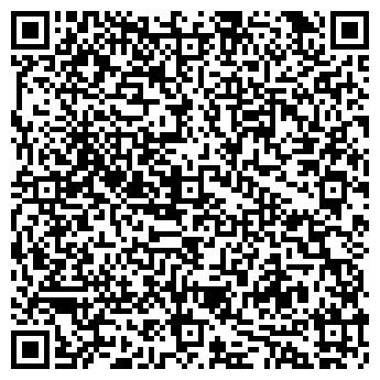 QR-код с контактной информацией организации ФЕРИАДО-ТУР
