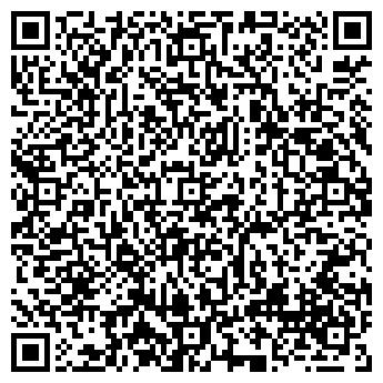 QR-код с контактной информацией организации СПД Билоус Ю. В.