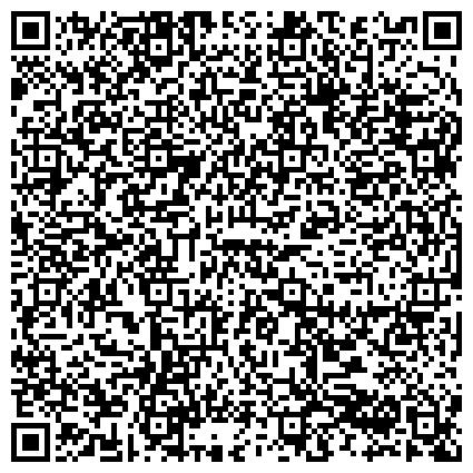 QR-код с контактной информацией организации ЦЕНТР ПОЗВОНОЧНКА «КИПАРИС». Восстановление утраченных функций позвоночника.