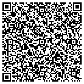 QR-код с контактной информацией организации AROMA-T