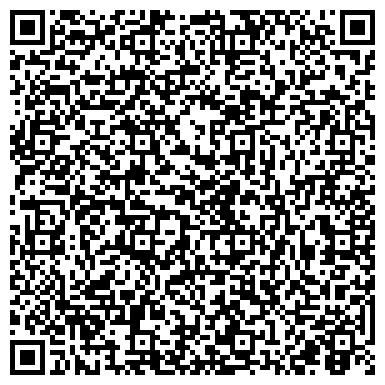 QR-код с контактной информацией организации Медицинский центр «Доверие»