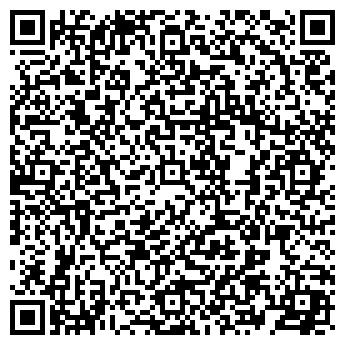 QR-код с контактной информацией организации Центр слуха «Евротон», Частное предприятие