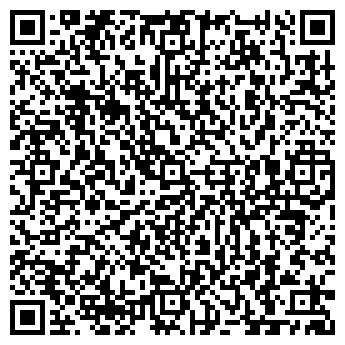 QR-код с контактной информацией организации Клиника Саенко