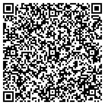 QR-код с контактной информацией организации ФЛП Кремлев