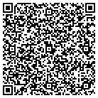 QR-код с контактной информацией организации Cosmetology&Beauty