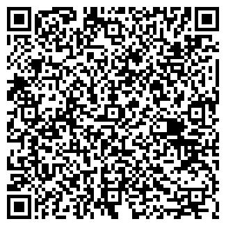QR-код с контактной информацией организации Real_Ap