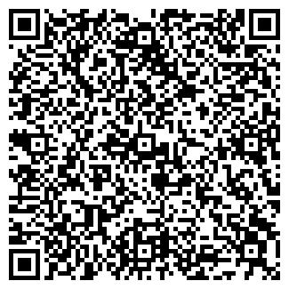 QR-код с контактной информацией организации ЕКОМЕДСЕРВІС