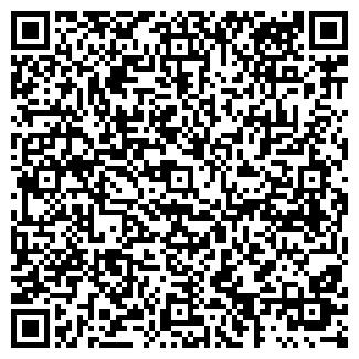 QR-код с контактной информацией организации ООО «Vita»