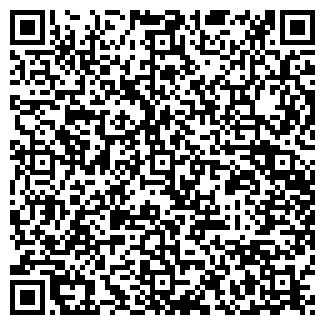 """QR-код с контактной информацией организации ФОП """"Сафонов"""""""