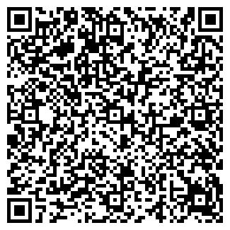QR-код с контактной информацией организации КАРДИСС
