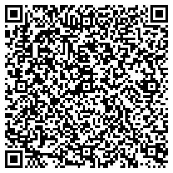 QR-код с контактной информацией организации SalsaBO