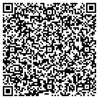 QR-код с контактной информацией организации Клиника