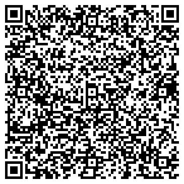 QR-код с контактной информацией организации TOO Assyltravel
