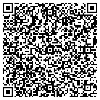 QR-код с контактной информацией организации VALEOSCAN