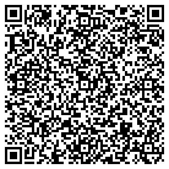 """QR-код с контактной информацией организации Общество с ограниченной ответственностью ООО """"Мультирезонанс"""""""
