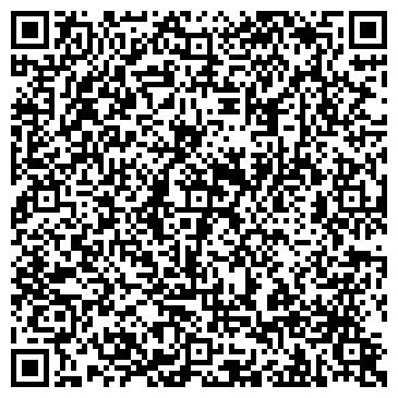 """QR-код с контактной информацией организации Интернет-магазин """"ТHERAPY-XXI"""""""
