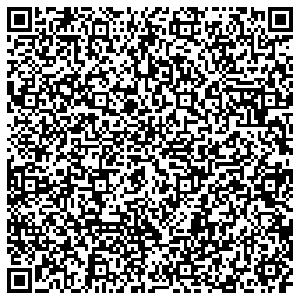 QR-код с контактной информацией организации Криворожский городской центр реабилитации слуха для взрослых и детей