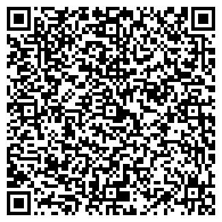 """QR-код с контактной информацией организации АО МЦ """"Mediker"""""""