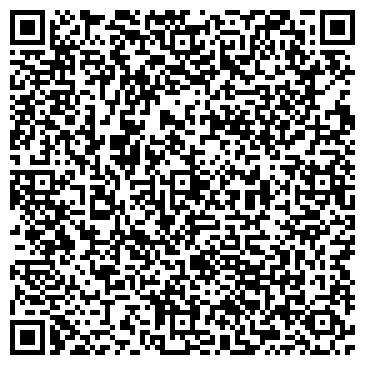 QR-код с контактной информацией организации ООО «Крилайн», Общество с ограниченной ответственностью