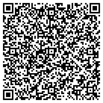"""QR-код с контактной информацией организации Общество с ограниченной ответственностью ООО """"КронаПлит"""""""