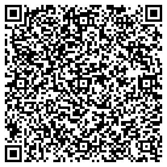 """QR-код с контактной информацией организации Общество с ограниченной ответственностью ООО """"Бетонные решения"""""""