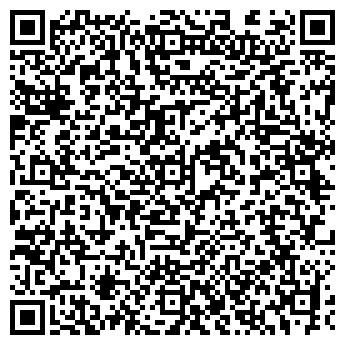QR-код с контактной информацией организации Вуд-альтернатива