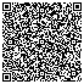 """QR-код с контактной информацией организации ЧПУП """"Древодар"""""""