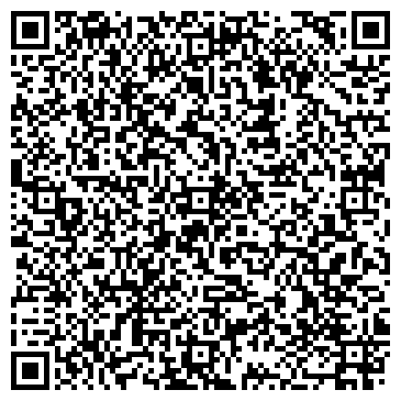 """QR-код с контактной информацией организации ТОО """"Компания """"Казлес"""""""
