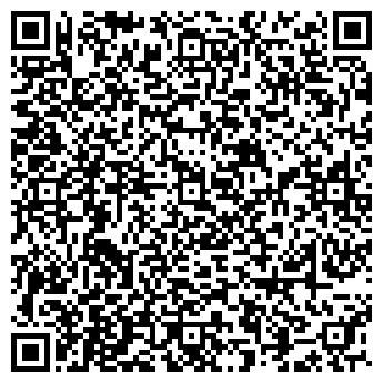 QR-код с контактной информацией организации ТОО «Ayvod Astana»