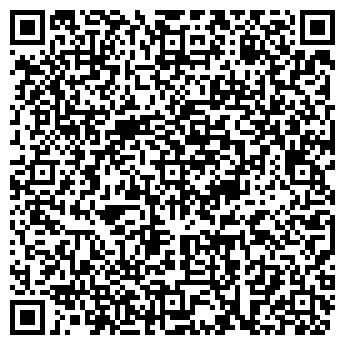 """QR-код с контактной информацией организации ТОО """"Аксиос"""""""