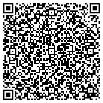 QR-код с контактной информацией организации Общество с ограниченной ответственностью ТOO «РСУ»