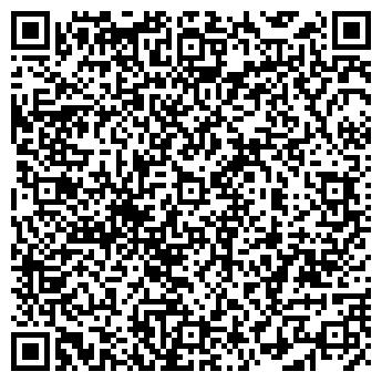 """QR-код с контактной информацией организации ИП """"Пономарев В.В."""""""