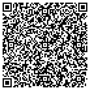 QR-код с контактной информацией организации Общество с ограниченной ответственностью ООО «ЮНИС Арт»