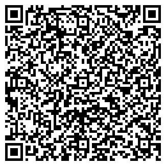 QR-код с контактной информацией организации Talik_VIK