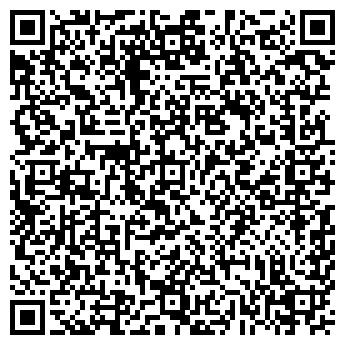 QR-код с контактной информацией организации МЕРИДИАН ПЛЮС